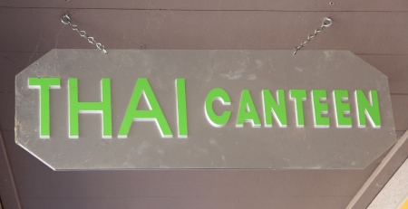 Thai Canteen